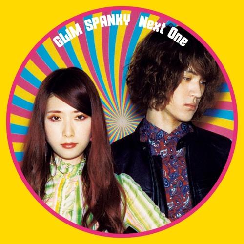 GLIM SPANKY / Next One 初回限定盤
