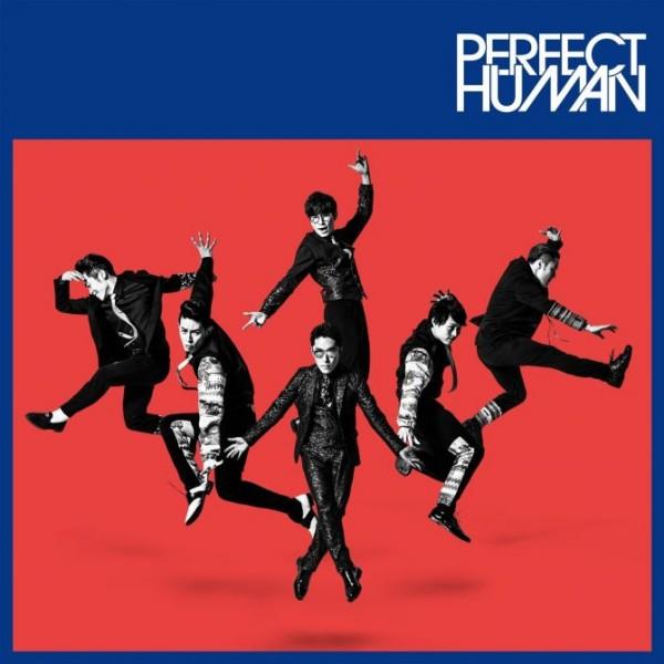 止まらない「PERFECT HUMAN」旋風!RADIO FISHのダンサーがすごい!