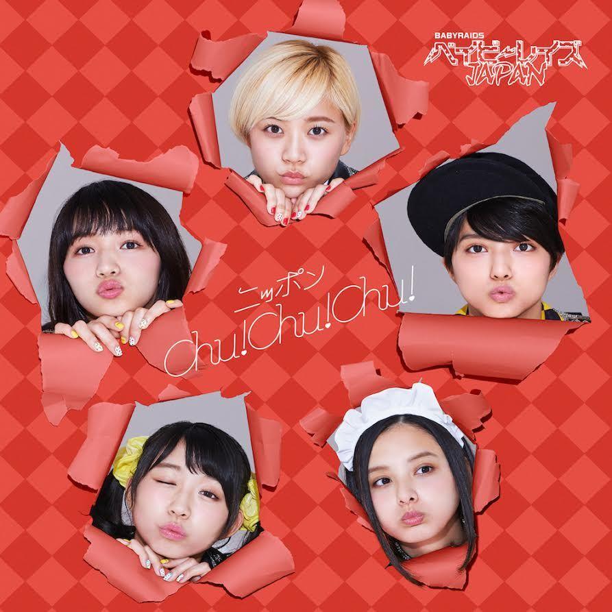 ベイビーレイズJAPAN「ニッポンChu!Chu!Chu!」初回限定盤Aジャケット