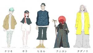 amazarashi『虚無病』