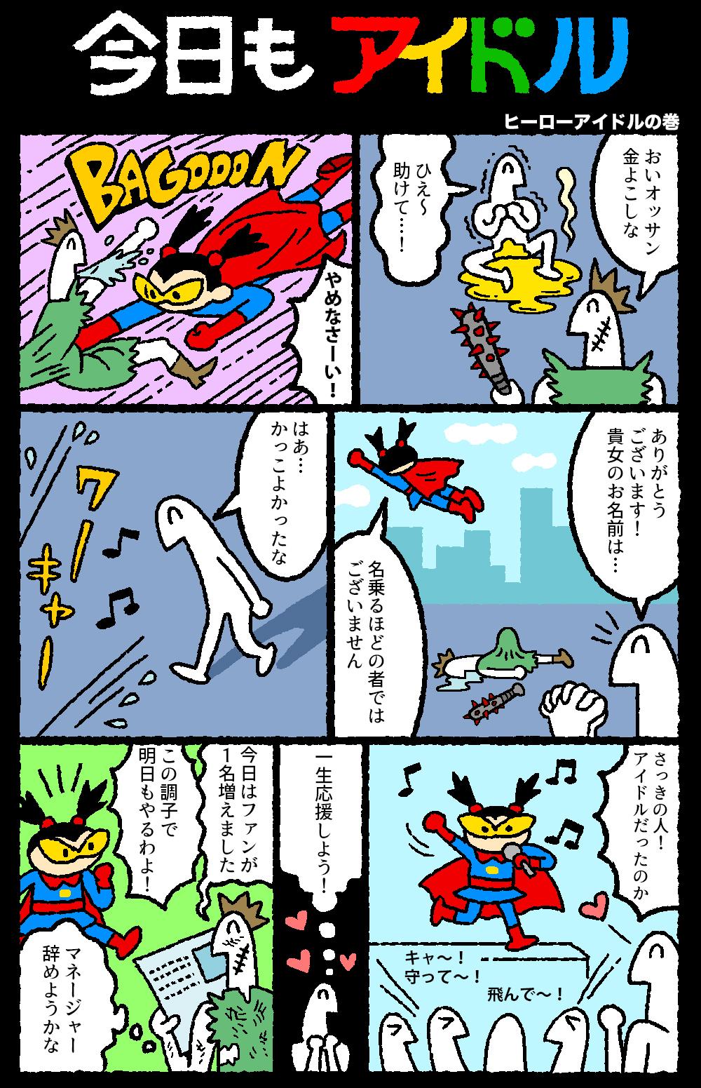 shirimoto-016