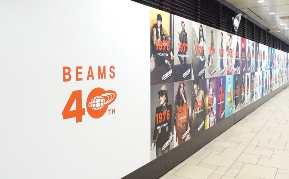 東京のストリートファッション、40年の82スタイルを総おさらい!