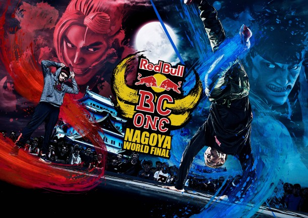 RED BULL BC ONE WORLD FINAL 2016