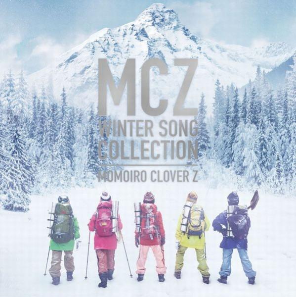 ももクロ、ベストアルバム「MCZ WINTER SONG COLLECTION」に氣志團カバー収録