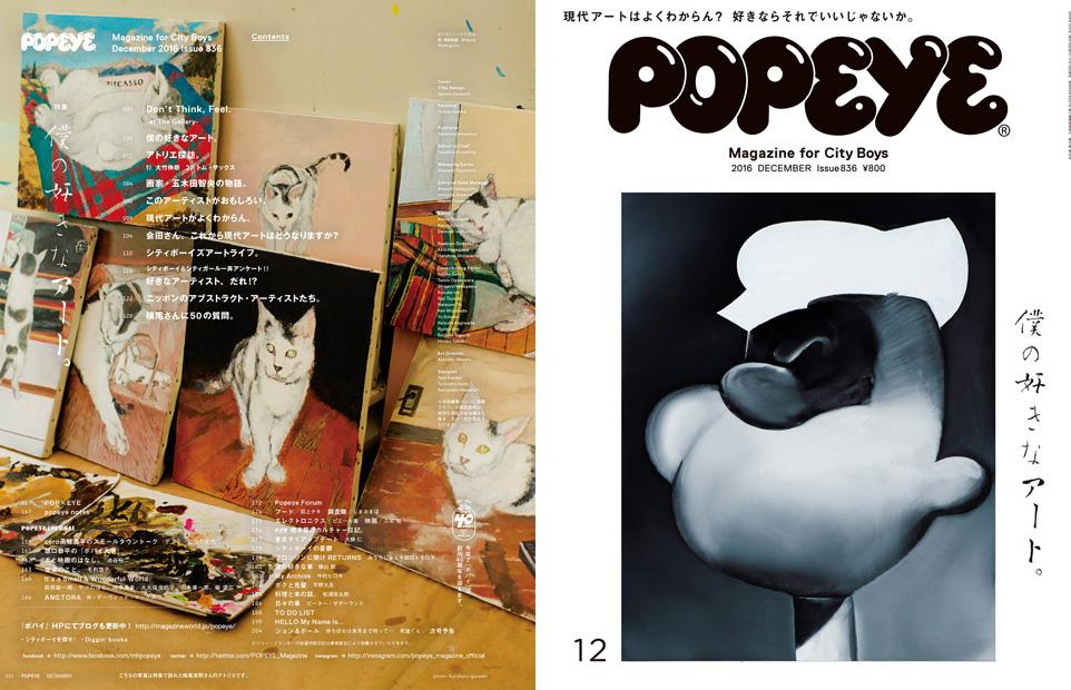 popeye836-00