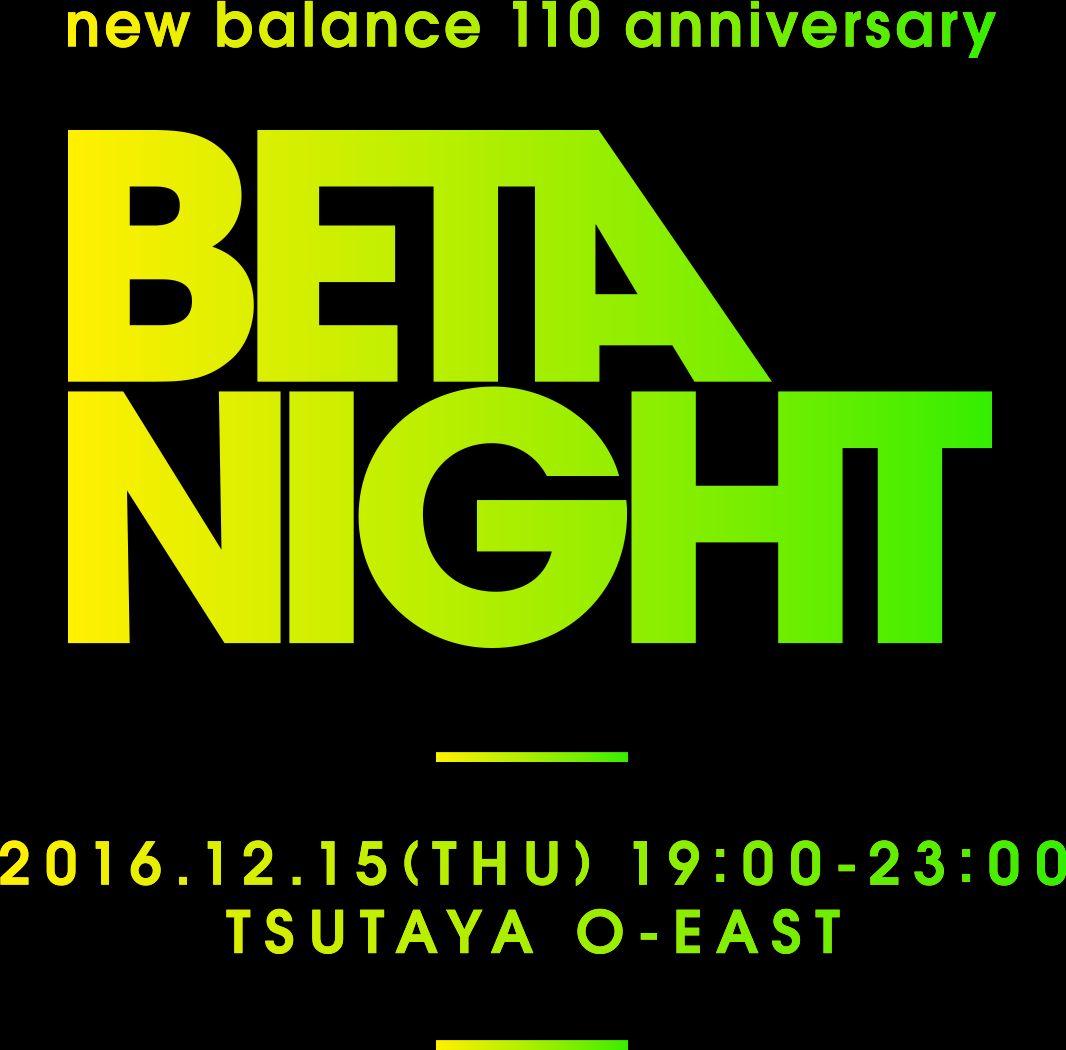 betanight