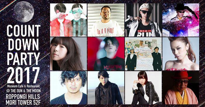 六本木年越しイベントに渋谷慶一郎、菊地成孔、MC漢ら一堂集結