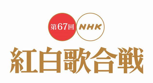 『第67回紅白歌合戦』曲目発表!宇多田、星野源ら一堂集結