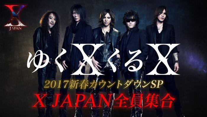 X JAPAN、大晦日の特番『ゆくXくるX』で年越しカウントダウン!