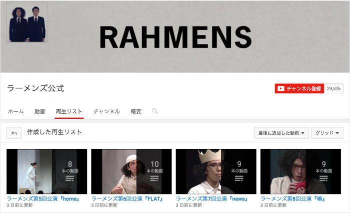 ラーメンズ ラーメンズ・小林賢太郎が引退、ストイックすぎる引退理由に片桐仁も納得