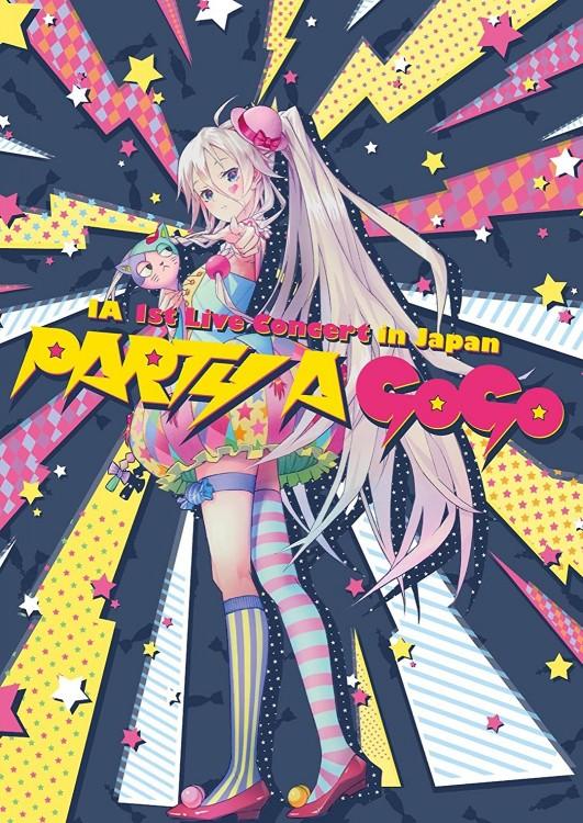 IAの1stライブ『PARTY A GO-GO』ついに発売!