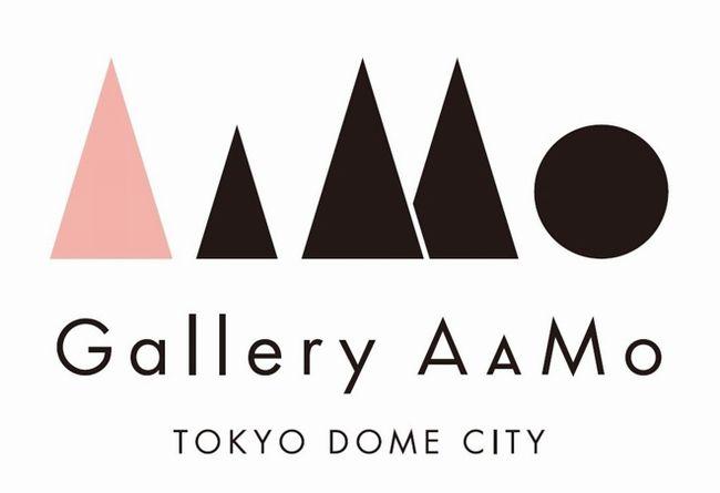 galleryaamologo