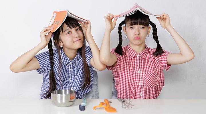 """生ハムと焼うどん、東理紗のブログで""""断食""""を宣言!活動休止へ。"""