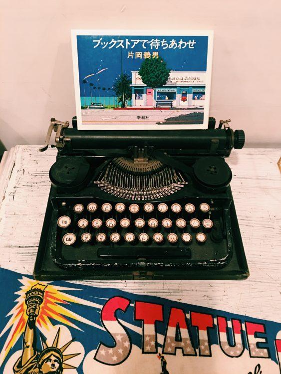 片岡義男『ブックストアで待ちあわせ』について ブックコラム2