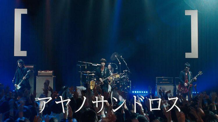 ドコモのCMに登場!綾野剛がボーカルのロックバンド「アヤノサンドロス」とは?