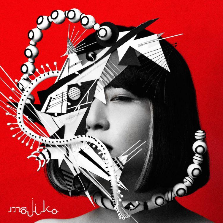 majikoのダークサイドな音楽