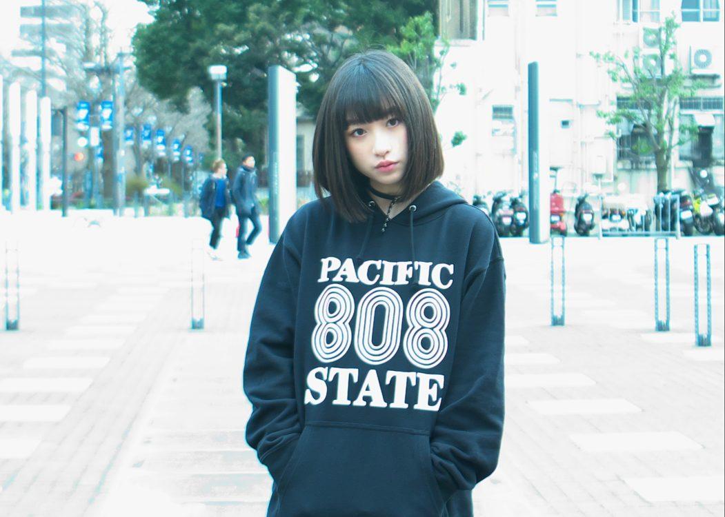 吉田凜音 RINNEHIP、女子高生のラッププロジェクトとは?