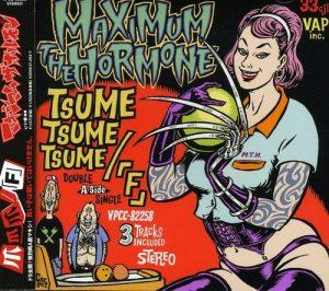 MAXIMUM THE HORMONE F