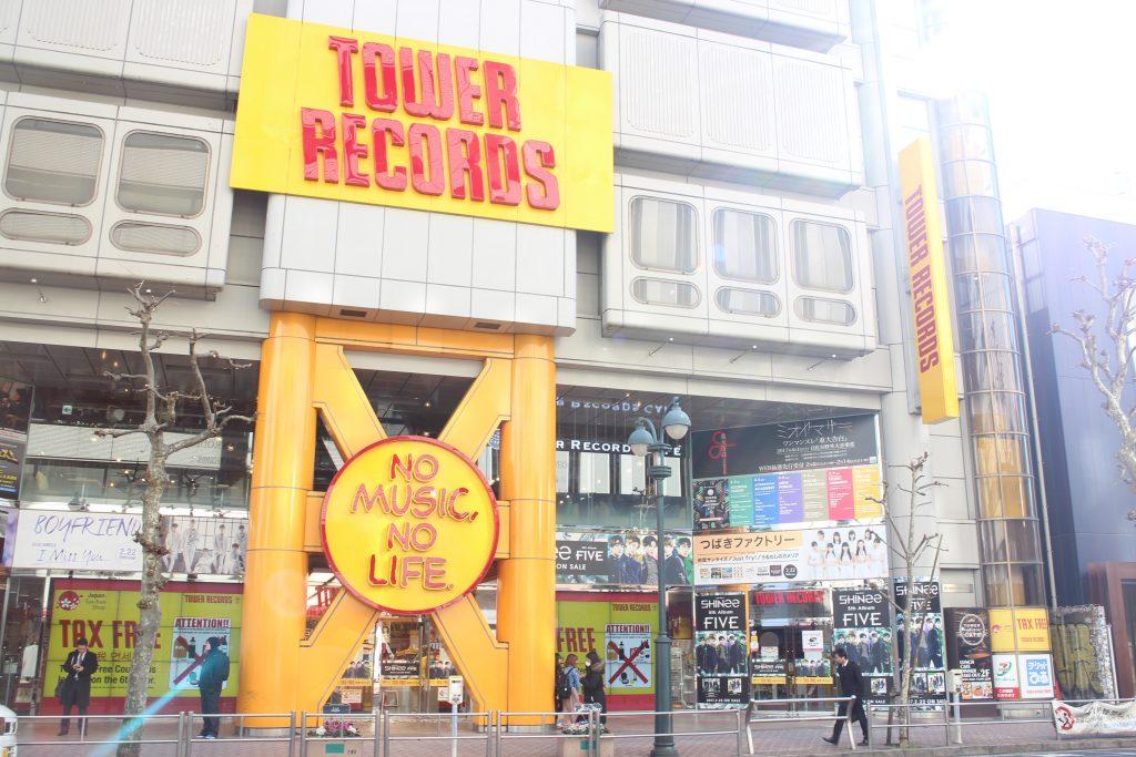 渋谷タワーレコード