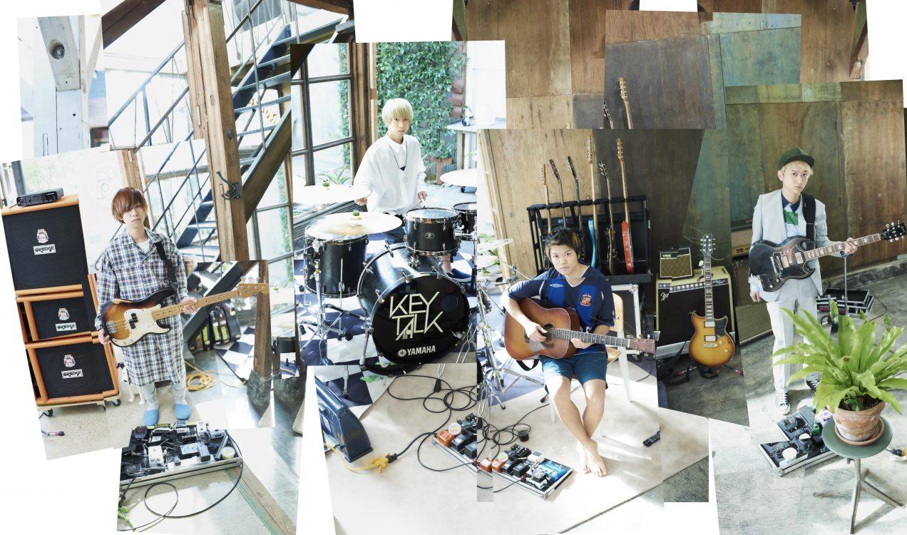<インタビュー>KEYTALK ライブを重ね生まれたアルバム『PARADISE』