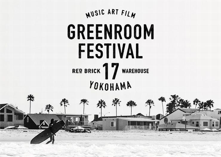 『GREENROOM FESTIVAL』第3弾出演者を発表