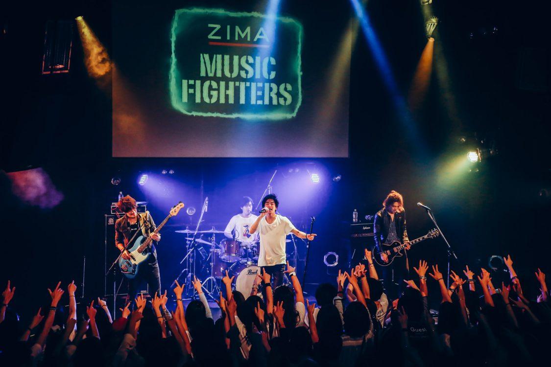 <ライブレポ>ZIMA『MUSIC FIGHTERS』アイドラが熱すぎる!