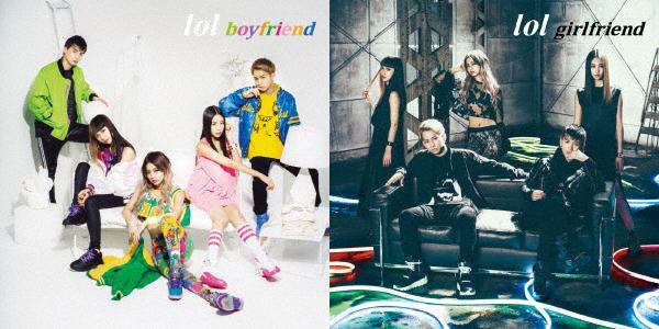 lolの新曲「boyfriend/girlfriend」に隠された、秘密要素とは?