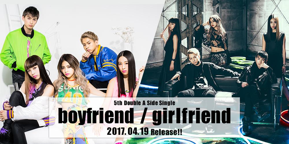 lol 『boyfriend/girlfriend』
