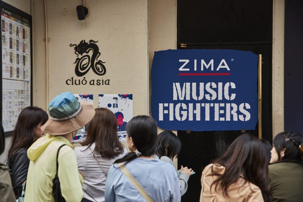 zima_music_fighter I Don't Like Mondays.