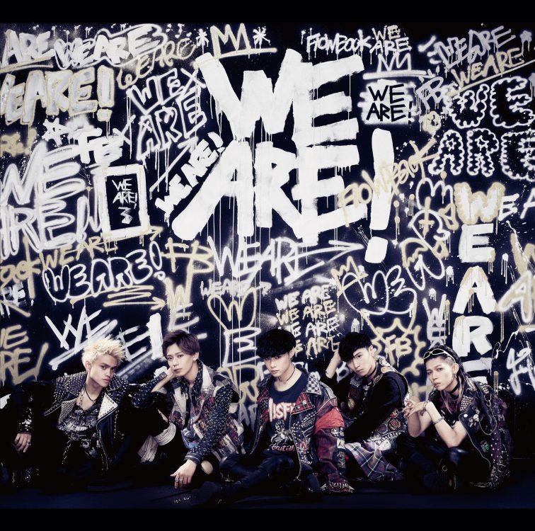 FlowBack、『WE ARE!』の歌詞に込められた過去曲の要素とは?