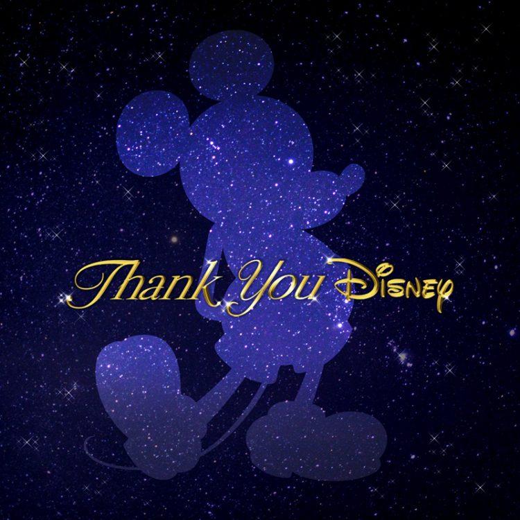 贅沢すぎる!カバーアルバム『Thank You Disney』おすすめの聴きどころ