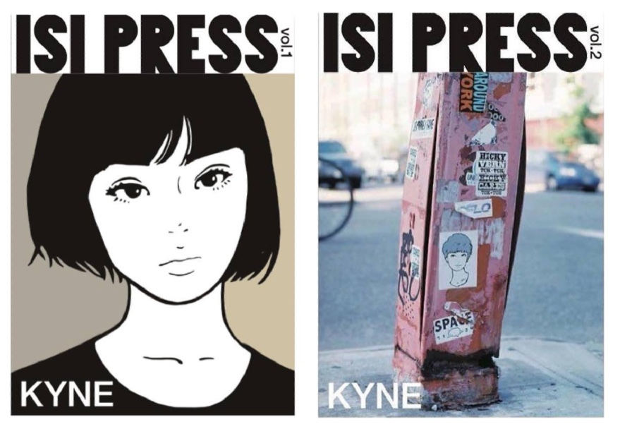 ISI PRESSが新しいアートZINE創刊。特集にKYNE