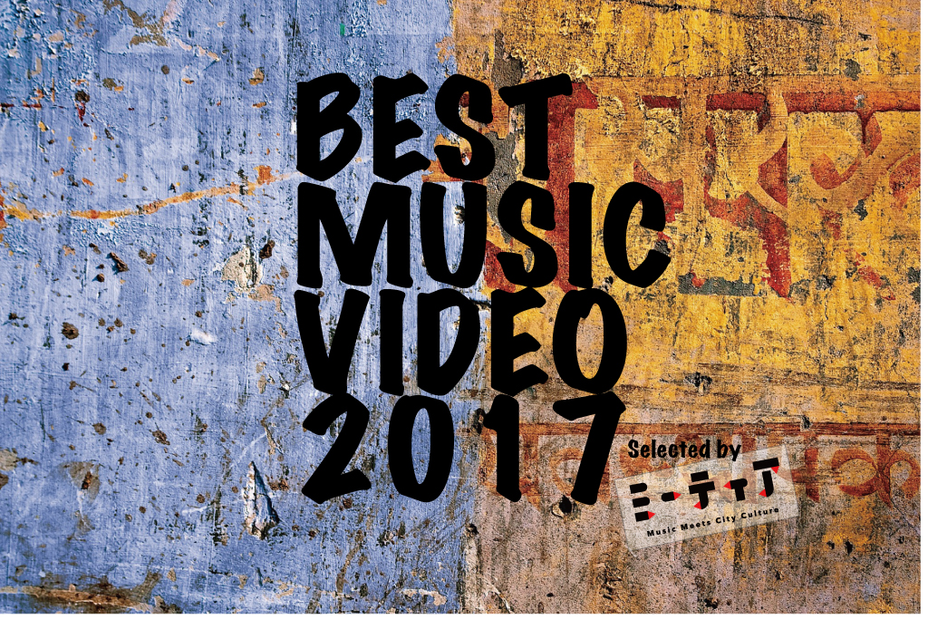 MEETIA編集部が選ぶ、BEST MV 2017