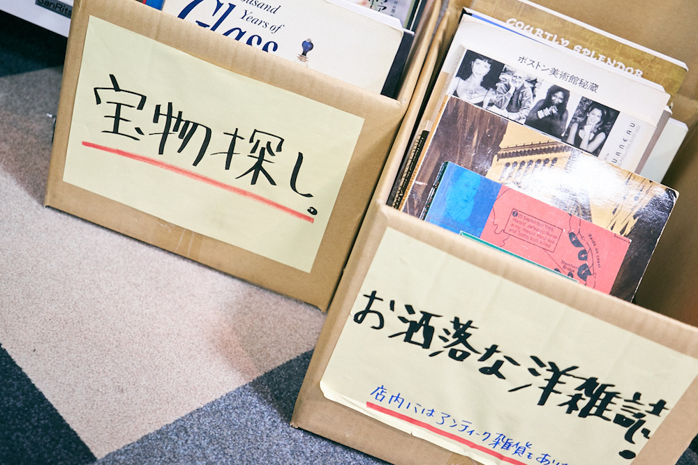 the peggies 北澤ゆうほ 神保町