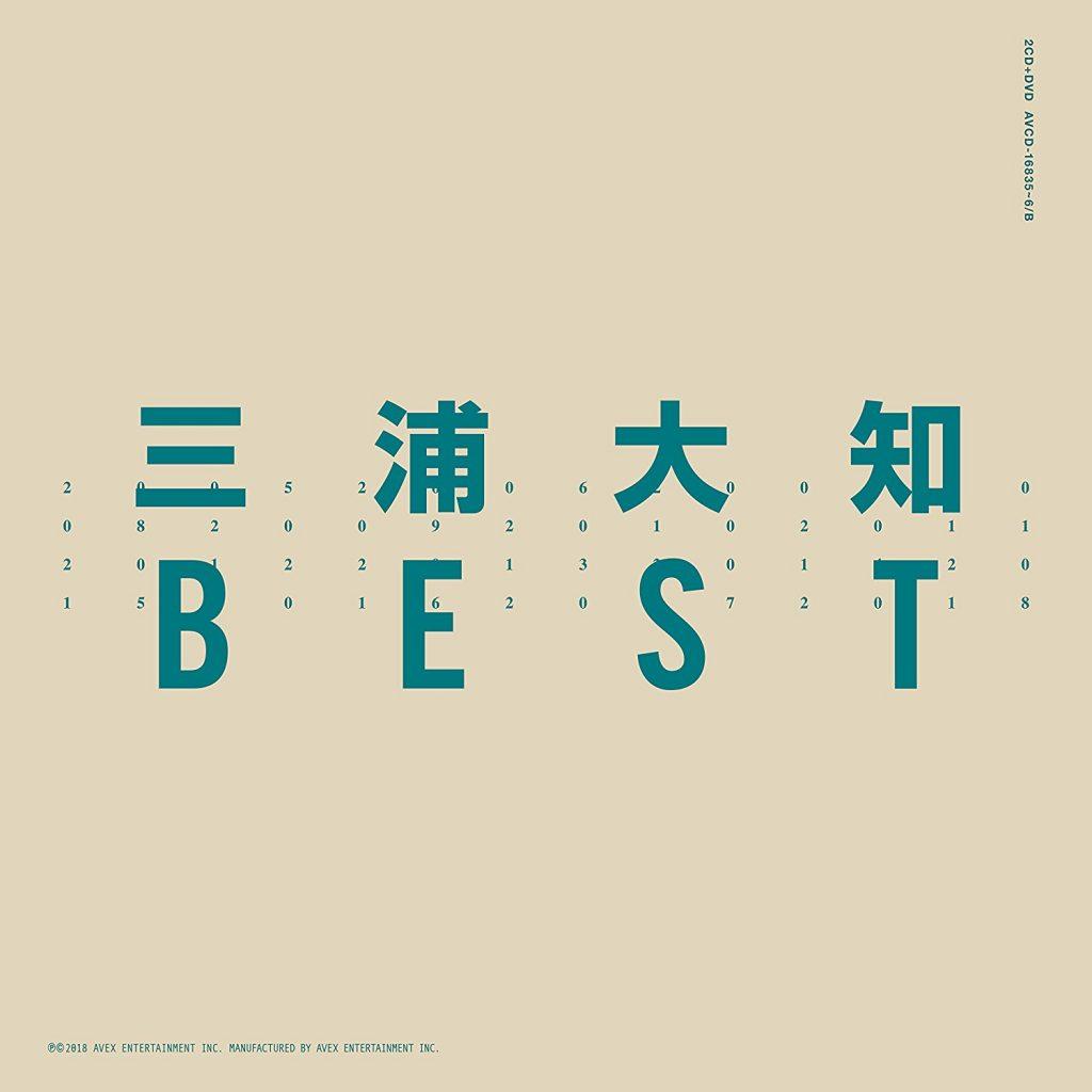 三浦大知 BEST