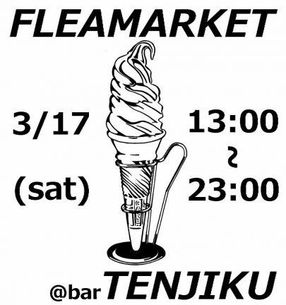 tenjiku_fleamarket