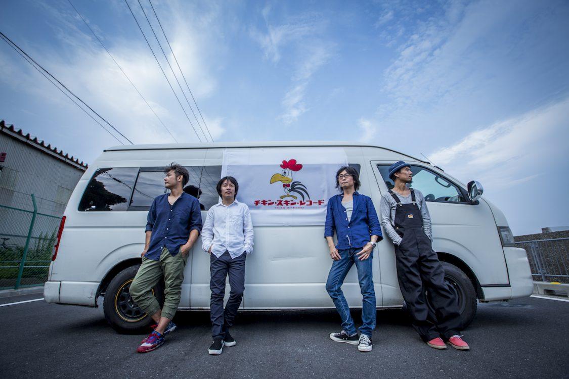 フラワーカンパニーズ「東京の音楽」