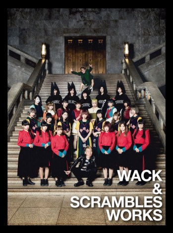 企画アルバム『WACK & SCRAMBLES WORKS』
