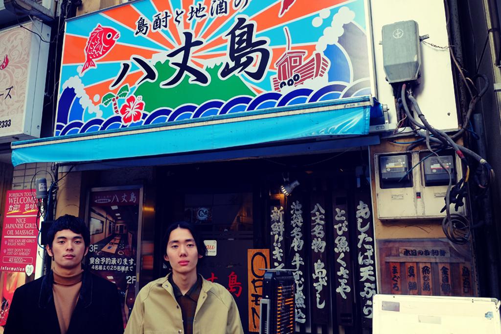 八丈島育ちのMONO NO AWAREと「東京」という街