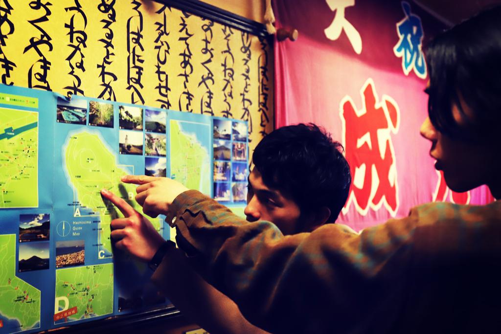 MONO NO AWARE 八丈島 東京