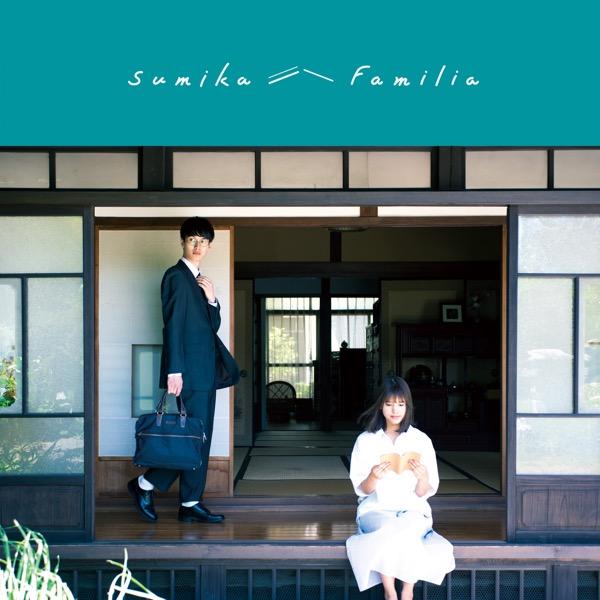 1st Fulli Album『Familia』ジャケット画像