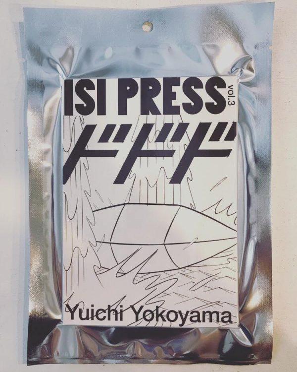 『ISI PRESS』vol.3は「ネオ漫画」の横山裕一