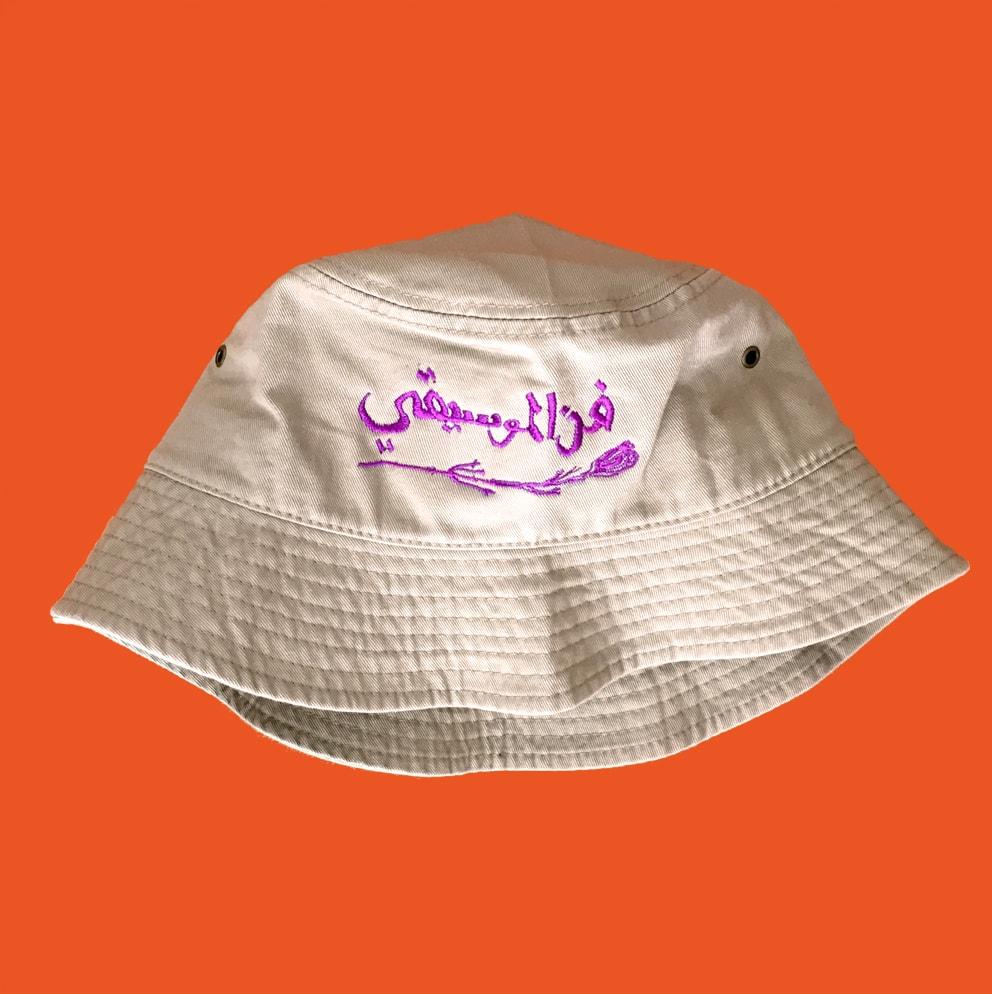ARABIAhat ベージュ:norahi〈UKABU apparel〉のチューリップハット