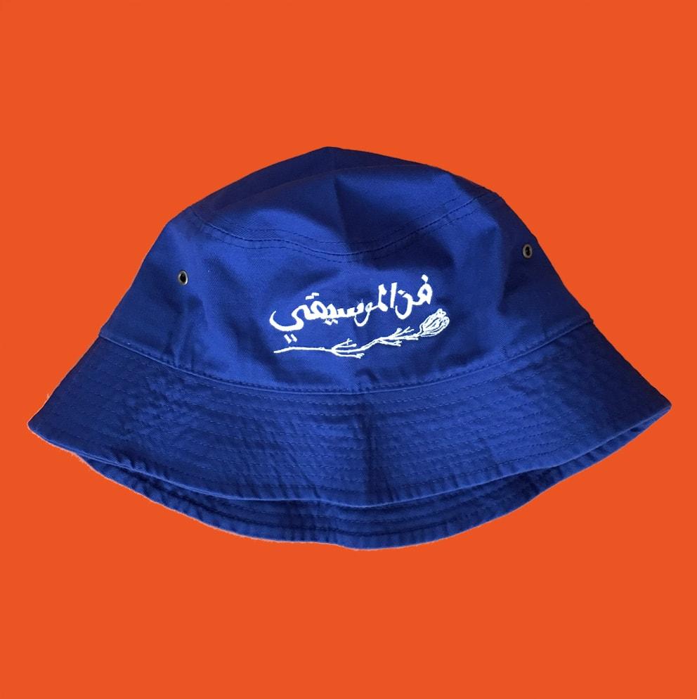 ARABIAhat ブルー:norahi〈UKABU apparel〉のチューリップハット
