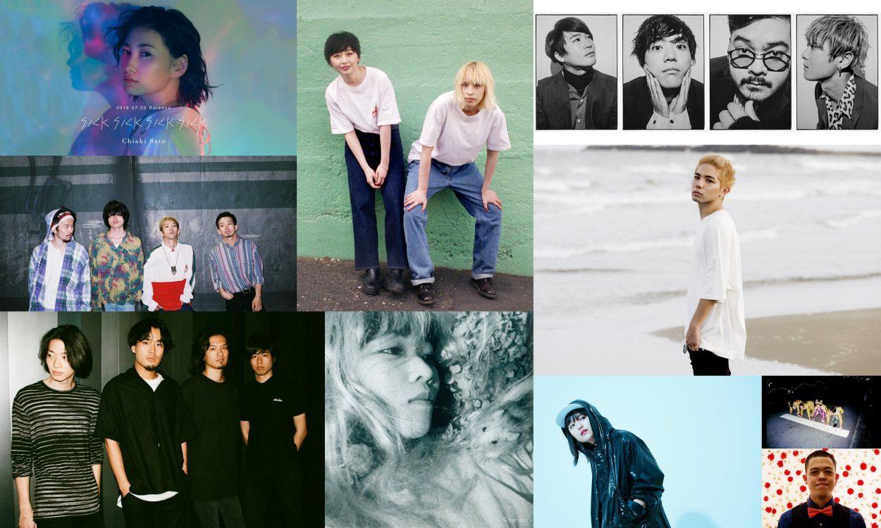 2019年 要注目のアーティスト10選。音楽界を席巻する新世代!