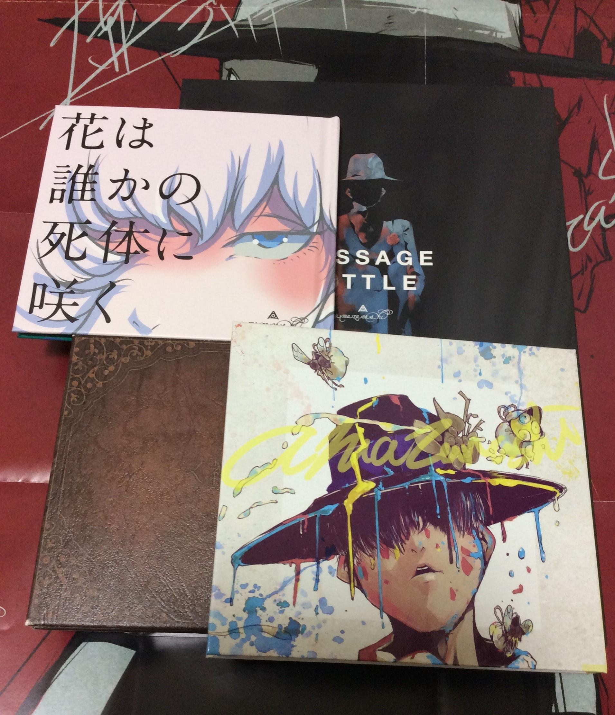 amazarashi, 秋田ひろむ, リビングデッド, 新言語秩序