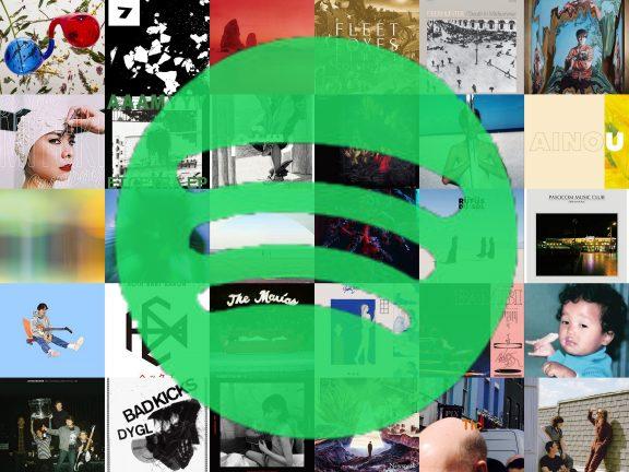 meetia プレイリスト, Meetia Spotify, ミーティア プレイリスト, ミーティア Spotify, Spotify