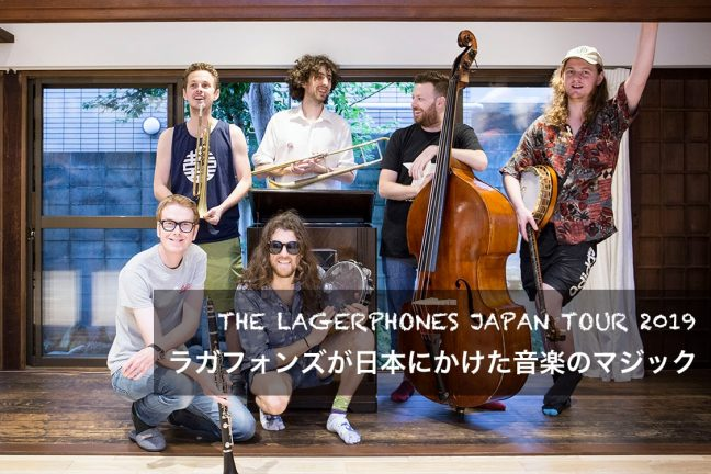 THE LAGERPHONES JAPAN TOUR 2019 ラガフォンズ