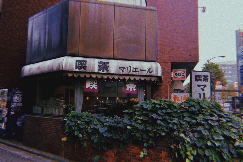 純喫茶,喫茶店,フィルムカメラ