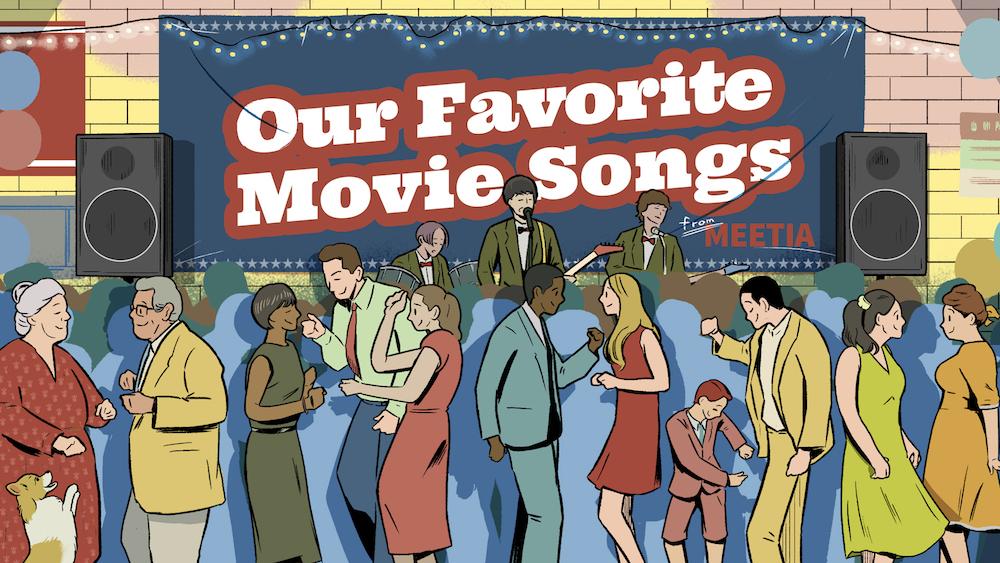 映画を観て、映画を語ろう。僕たちの好きな「映画の音楽」。